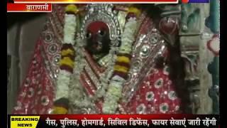 Varanasi | रामनवमी आज, नवरात्र का 9वां दिन आज, मंदिर में पुजारियों ने की पूजा- अर्चना