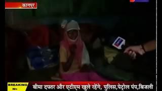 Kanpur latest News | जरूरतमंदों की सहायता में जुटा प्रशासन, SP के माध्यम से बांटा जा रहा भोजन