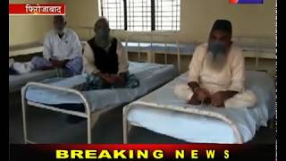 Firozabad  News| मस्जिद से 7 लोगों को किया गिरफ्तार, सभी को किया Isolation में भर्ती