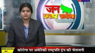 Raaaybareli | सामाजिक संगठनो की पहल, जरूरतमंदों को खाद्य सामग्री का किया वितरण | JAN TV