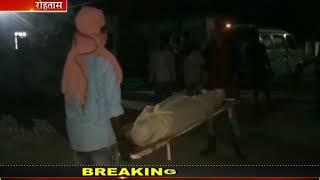 Rohtas Bihar | पैदल घर जा रहे मजदूर की मौत, भगवानपुर लौट रहा था मजदूर, रास्ते में हुई मौत