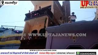 लॉक डाउन का पालन करते हुए अनोखे ढंग से मनाया भगवान राम का जन्मोत्सव