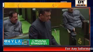 AIMIM Floor leader Akbaruddin Owaisi spoke on Telangana budget 2020-21 during Telangana Legislative