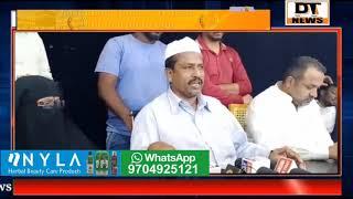 Arshiya Begum Suicide Case,   Arshiya Begum K Ghar Walon Ko Dhamki Di Jarahi Hai   Khaja Bilal Ahmed