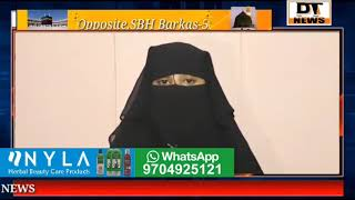 A Rape Case Booked Under Banjara Hills Police Station Limits | A Person By Name Syed Imran Resident