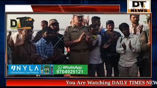 Hyderabad City Police Commissioner Anjani Kumar Thaliya Bajate Hue | Janata Curfew