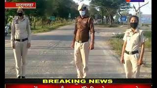 Rajasthan Border | राजस्थान-पंजाब बॉर्डर पर बढ़ाई सख्ती, इमरजेंसी के अलावा किसी भी वाहन की एंट्री बंद