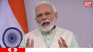 LIVE: PM Modi's COVID-19 related message to the nation