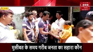 Hyderabad News // मुसीबत के समय गरीब जनता का सहारा कौन