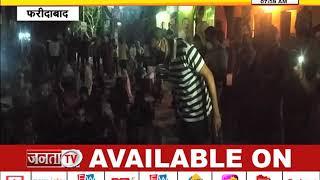 FARIDABAD : जमातियों के खिलाफ हुआ विरोध प्रदर्शन,गांव में जमातियों को ना रखने की कर रहे हैं मांग