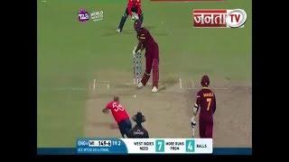 आज ही के दिन विंडीज ने ब्रेथवेट के 6, 6, 6, 6 से रचा था इतिहास