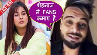 Indeep Bakshi Reaction On Shehnaz Gills And Her Fans | Exclusive Interview