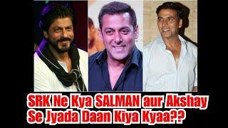 Shah Rukh Khan Ne Kya SALMAN Khan Aur Akshay Kumar Se Jyada Daan Kiya Hai?
