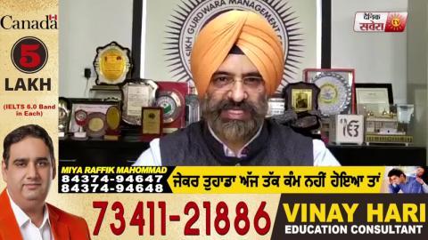 DSGMC पर हुई FIR, प्रधान Manjinder Singh Sirsa बोले, मदद का मिला यह नतीजा