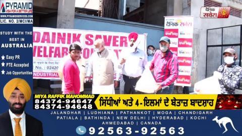 लोगों की मदद कर रही Anita Som Parkash को Dainik Savera ने भेजा 151 परिवारों का राशन