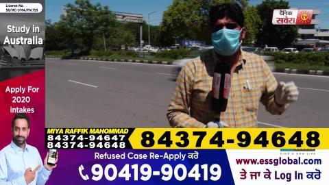 Chandigarh के लिए राहत की ख़बर, Corona की मरीज़ ठीक होकर Hospital से हुई Discharge