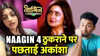 Akansha Puri REGRETS Not Doing NAAGIN 4 | Rashmi Desai