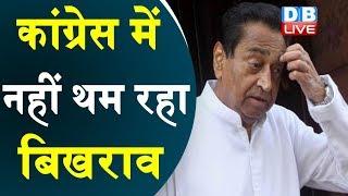 Congress में नहीं थम रहा बिखराव   Jyotiraditya Scindia समर्थकों के पार्टी छोड़ने का सिलसिला जारी