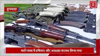Kupwara में सुरक्षाबलों ने 4 आतंकी जिंदा पकड़े, तलाशी अभियान में 4 OGW भी दबोचे