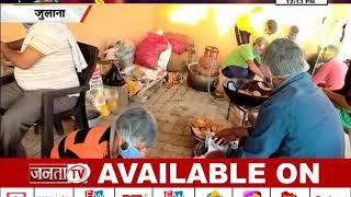 JULANA : समाजसेवियों ने शुरू की रसोई
