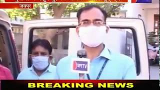 Jaipur | चुनावों में कट्टर दुशमन BJP-Congress हुए एक, Corona संकट में लोगों की कर रहे है मदद