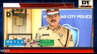Hyderabad City Police Commissioner Sri Anjani Kumar Appeals Public to Stay Inside of The Houses