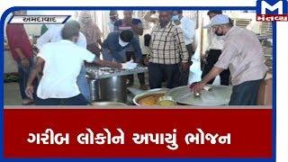 Ahmedabad  : નિવૃત DYSP દ્વારા અપાયું ભોજન