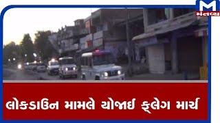 Arvalli  : ધનસુરામાં પોલીસ દ્વારા યોજાઈ ફ્લેગ માર્ચ