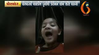 PORBANDAR પોરબંદરની બાળકીએ દુબઇથી કોરોનાને લઇને સંદેશ પાઠવ્યો 01 04 2020