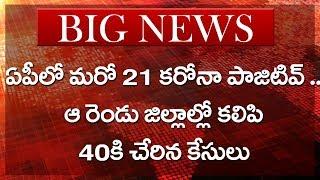 BIG NEWS- AP Latest News Update | CM Jagan | Andhra Pradesh | Top Telugu TV
