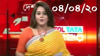 Bangla Talk show  বিষয়: ক-রো-না ভা-ইরাস 'দুর্বল হয়ে পড়েছে'