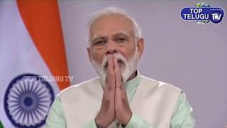 PM Narendra Modi Today Speech | Modi New Call to Nation | Top Telugu TV