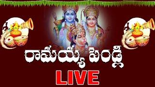Sita Rama Kalyanam Live | Bhadrachalarm Temple LIVE | Sri Ramanavami |  Top Telugu TV