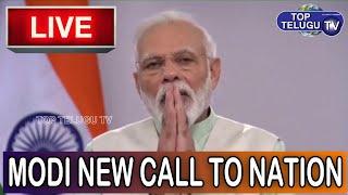 PM Narendra Modi Today Speech | Modi New Call to Nation | Top Telugu TV