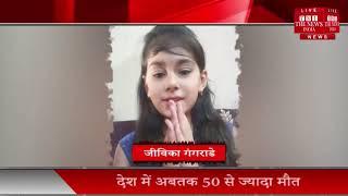 बच्ची ने नरेंद्र मोदी के संदेश के बारे में कहीं बड़ी