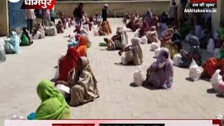 निराश्रित और विधवा महिलाओं को वितरित की राशन की किट