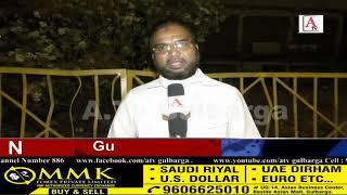 Awam Gharon Se Na Nikale Mohammed Afzal Ansari Ki Appeal