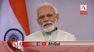 Live PM Modi COVID-19 Related Message