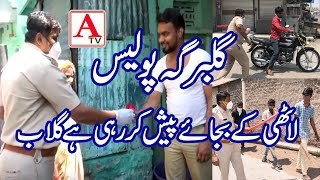 Gulbarga Police Lathi Ke Bajaye Pesh Kar Rahi Hai Gulab A.Tv News 1-4-2020