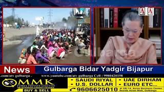 Hukumat Ne Baghair Tayyari Ke Lagaya Lockdown: Soniya Gandhi A.Tv News 3-4-2020