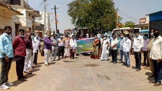 Four tractors were fitted with tankers and sprayed in the Talakondapalli zone of Rangareddy district