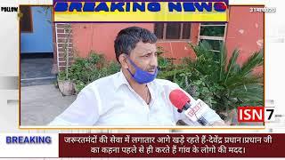 Devinder pradhan..ISN7