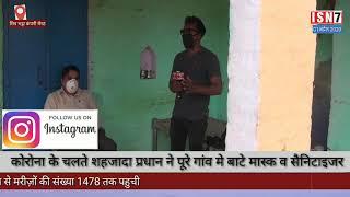 1-मोहन गर्ग,2- कृष्णपाल.. ISN7