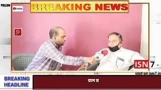 Dr yogpal pardhan..ISN7