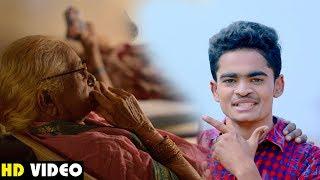 #Video - माई के ना दिल दुखइह - Roushan Raja - Maai Ke Na Dil Dukhaih - Bhojpuri Hit Songs 2020