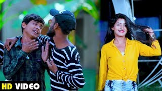 #Video - LOVE हो गईल - Dheeraj Lal Yadav - Bhojpuri Holi Songs 2020