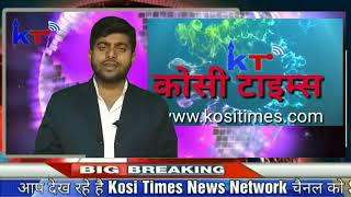 Breaking : 31 मार्च तक अपने घरों में रहें,नीतीश कुमार उठाएंगे आपका खर्चा