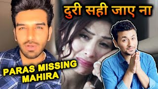 Paras Chhabra MISSING Mahira Sharma; Here's The VIDEO He Made For Her