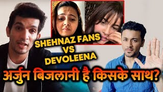 Arjun Bijlani REACTION On Shehnaz Fans Vs Devoleena FIGHT