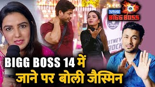 Jasmin Bhasin Reaction On Participating In Bigg Boss 14